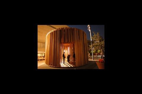 "David Adjaye's ""Sclera"" pavilion"